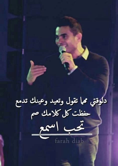 music amr diab 45 best amr diab images on pinterest