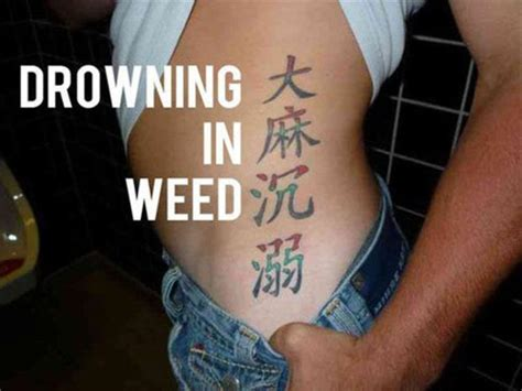 chinese character tattoos fail 8 dump a day