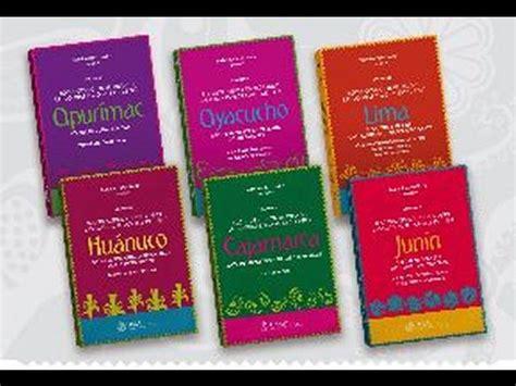 libro cocorico coleccion o usmp presenta colecci 243 n de libros que reconocen y revaloran la cocina regional cultura