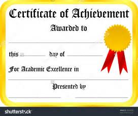 achievement certificate templates army certificate of achievement template masir