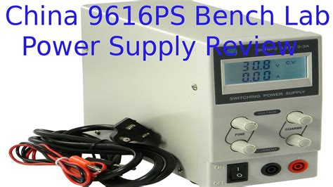 bench power supply review chinese 9616ps bench lab power supply review youtube
