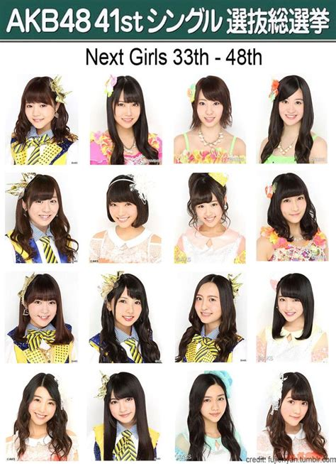Photopack Kojina Yui Hkt48 41st Single Caign 116 best images about akb48 on my melody posts and other