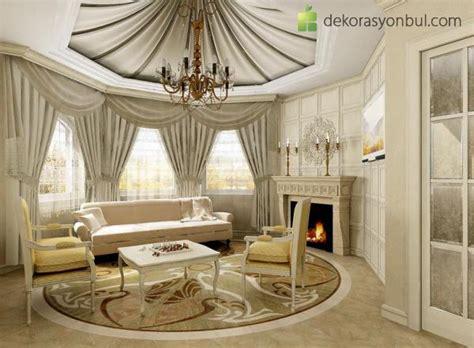 Oval Office Gold Curtains by L 252 Ks Salon Dekorasyonu Dekorasyon Bul