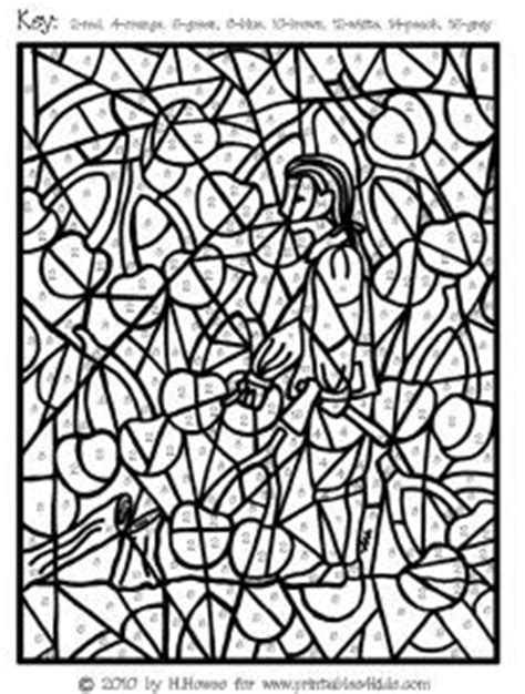 hidden mosaic pictures printable 1000 images about mosiacs on pinterest hidden pictures