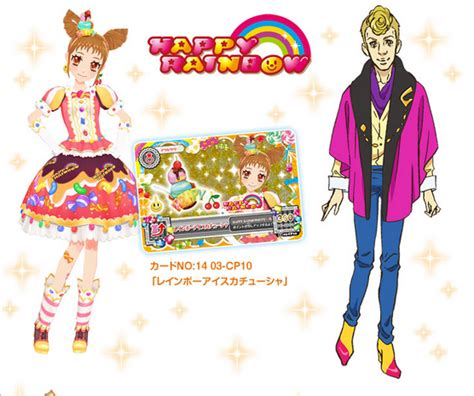 Kartu Cp Ichigo Happy Rainbow Aikatsu image screen 2014 01 29 at 9 58 42 pm png aikatsu wiki fandom powered by wikia