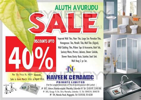 Bath And Shower Showrooms aluth avurudu sale discounts upto 40 from naveen ceramic