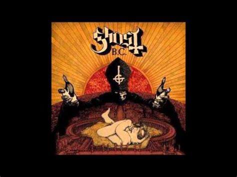 come together testo come together ghost musica e