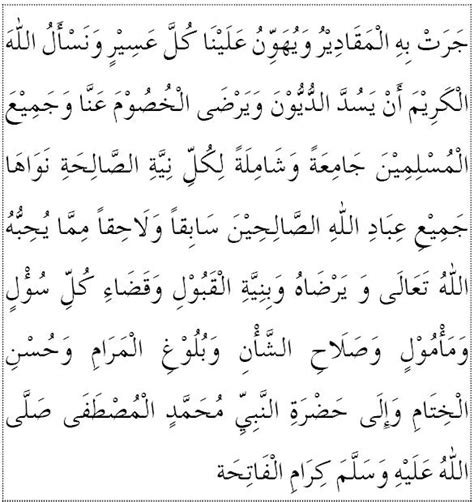 Ratib Al Hadad 1 sufi road ratib al haddad