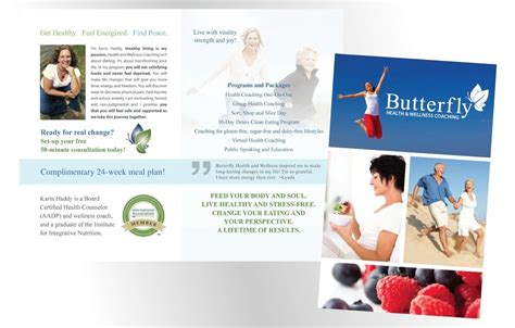Butterfly Health And Wellness Coaching Rebrand By Rapunzel Creative Marketing Rapunzel Health Coach Brochure Templates