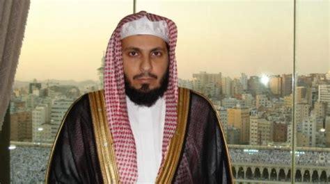 download mp3 al quran imam makkah saudi imam calls for unity peace