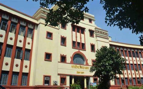 Bharatiya Vidya Bhavan Bangalore Mba by Bvb Rajendra Nagar Bharatiya Vidya Bhavan S Vidyasharam