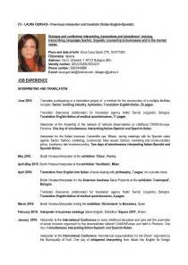 Curriculum Vitae Teacher by Image Gallery Teacher Curriculum