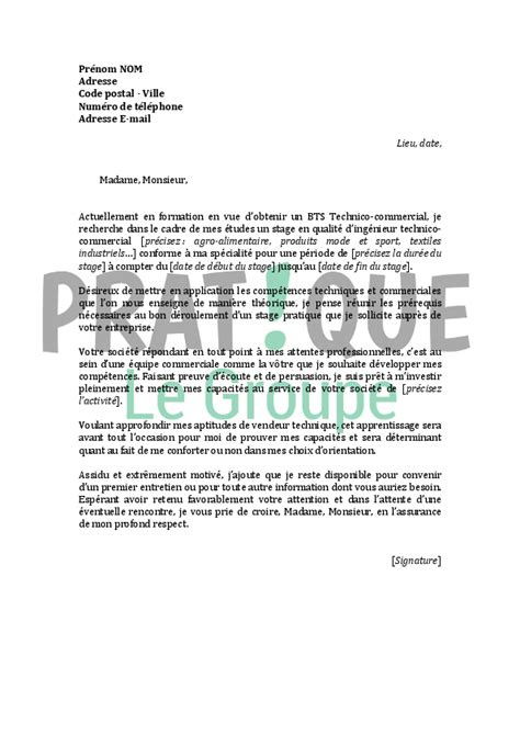 Lettre De Motivation Vendeuse Alimentation Lettre De Motivation Pour Un Stage D Ing 233 Nieur Technico Commercial Pratique Fr