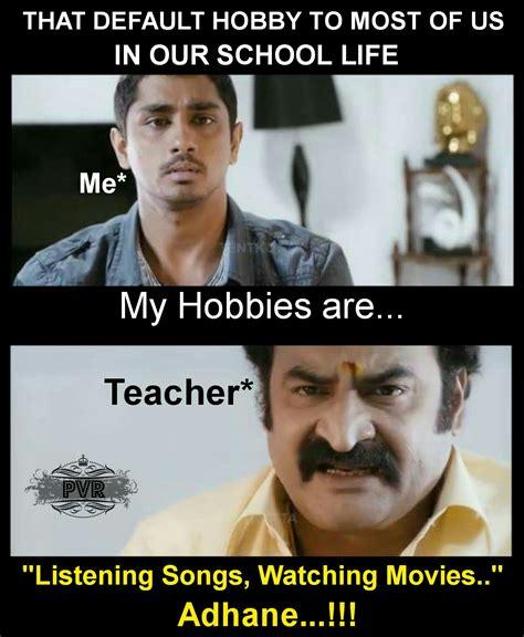 R Memes - meme 383 hobbies in school life pvr memes