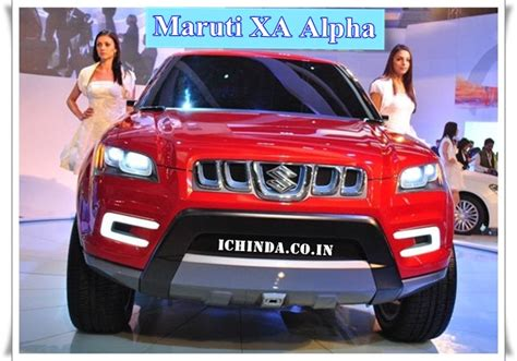maruti xa alpha price maruti suzuki xa alpha suv price in india preview