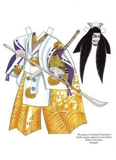 Suns International Cb 6r japanese paper doll dover activity books paper dolls tom tierney