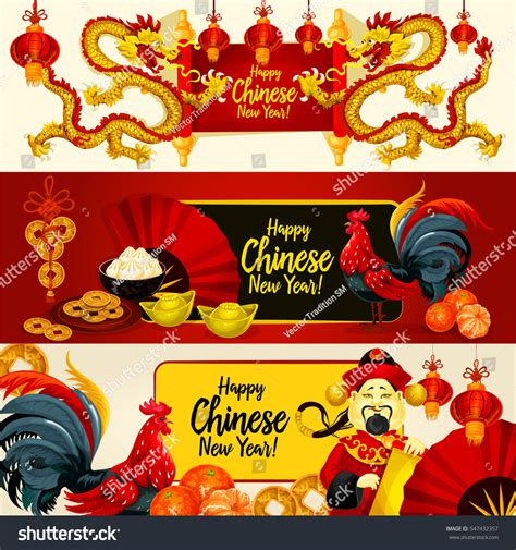 new year banner new year greeting banner set stock vector