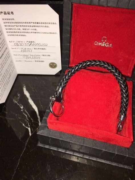Omega Aqua Sailing Bracelet Black LEATHER RUBBER PLOPROF,PLANET OCEAN,SEAMASTE, BOND, AQUA TERRA