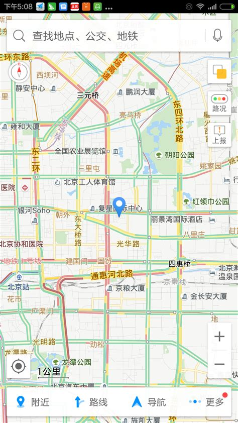 android uri 地图主图 android 开发指南 高德地图手机版 高德地图api