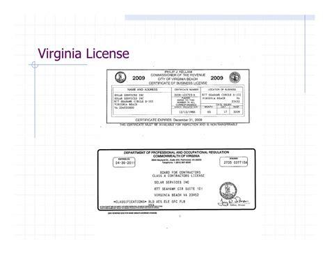 goodrich plumbing license nc contractor regulations for virginia