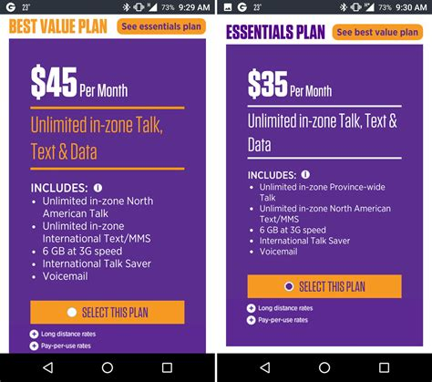 mobile city canada mobilicity begins moving customers to chatr offers 10