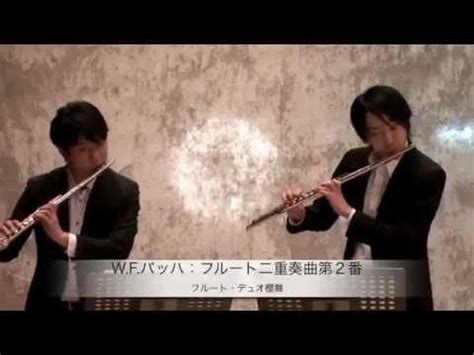 nhac film ghibli phim video clip ハートランド倉敷2012 フルートデュオ演奏 part1
