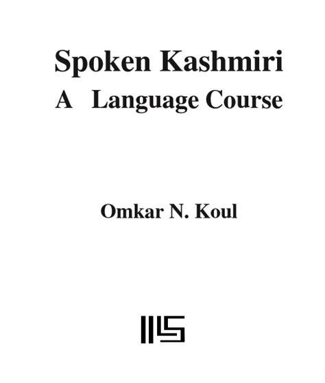 basic spoken kashmiri books spoken kashmiri a language course gyawun books