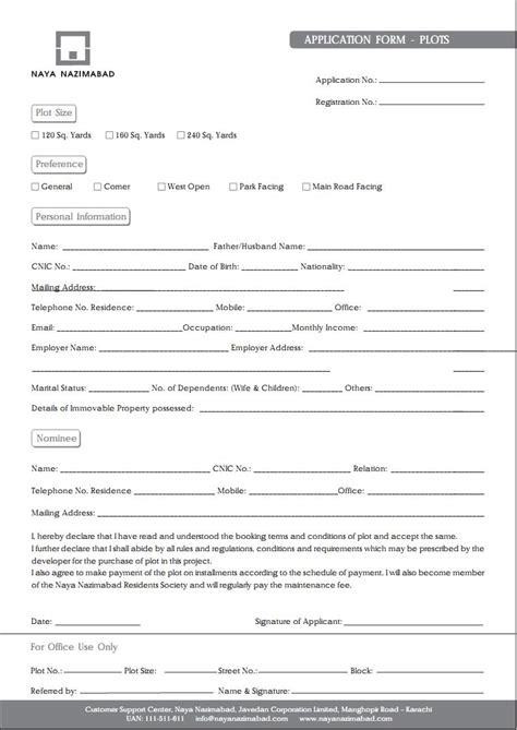 naya nazimabad karachi application form for plots real