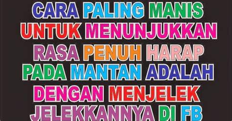 kata kata kocak tentang mantan pacar humor lucu kocak gokil terbaru ala indonesia