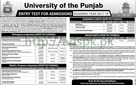 entry test pattern of islamic university punjab university lahore entry test schedule 2017 18 for