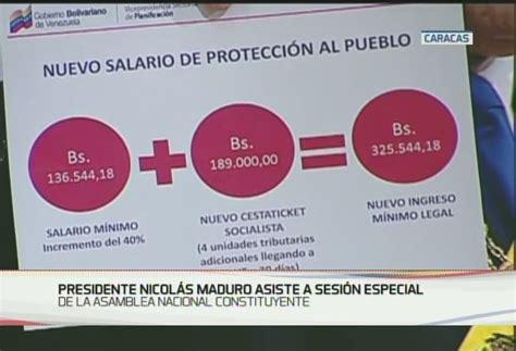bps aumentos salariales para 2017 maduro anuncia aumento salarial de 40 se ubicar 225 en bs