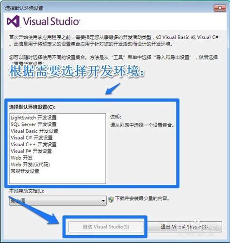 visual studio tutorial in urdu pdf visual studio 2012教程 visual studio 2012 教程pdf 点力图库