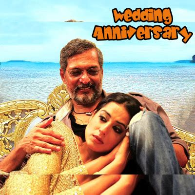Wedding Anniversary Songs by Ittefaqan Song Lyrics Wedding Anniversary Hilyrics