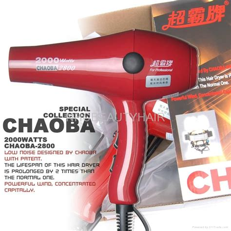 Hair Dryer Reviews Consumer Reports chaoba hair dryer 2800 professional china manufacturer hairdryer consumer electronics