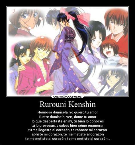 imagenes romanticas de samurai x im 225 genes y carteles de kenshin pag 8 desmotivaciones