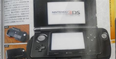 X 3ds Second 3ds second analog stick add on confirmed bundled with