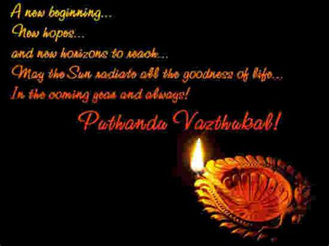 tamil new year significance and recipes