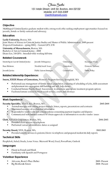 Student Resumes Sles by International Business International Business Student Cv