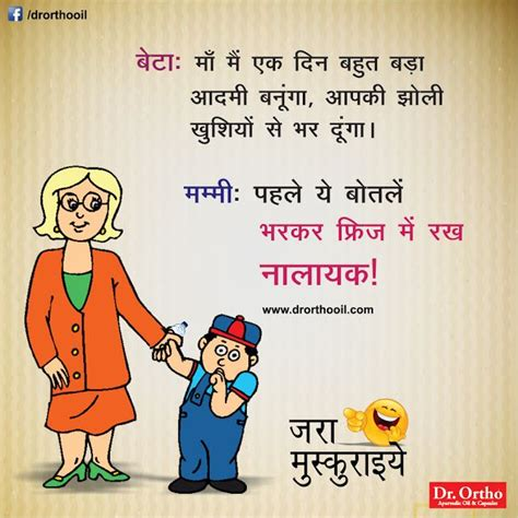 funny jokes image in hindi 128 best hindi jokes images on pinterest hindi funny