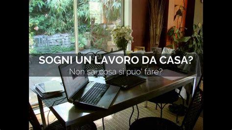 lavorare da casa lavoro da casa come imparare a guadagnare