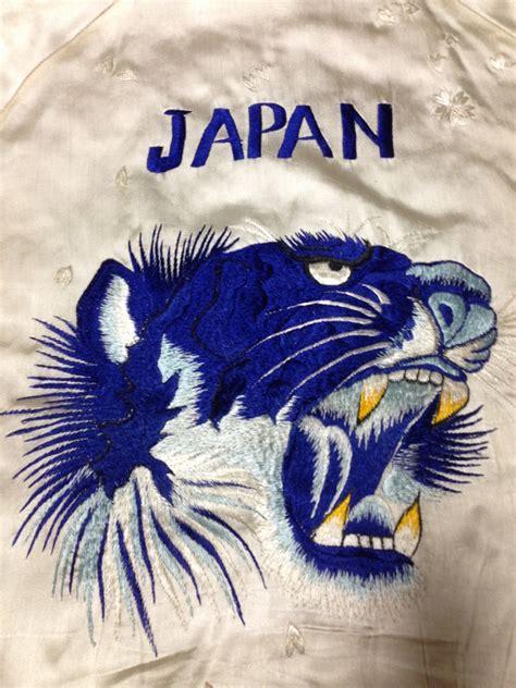 Jaket Blue Tiger blue tiger souvenir jacket eiju