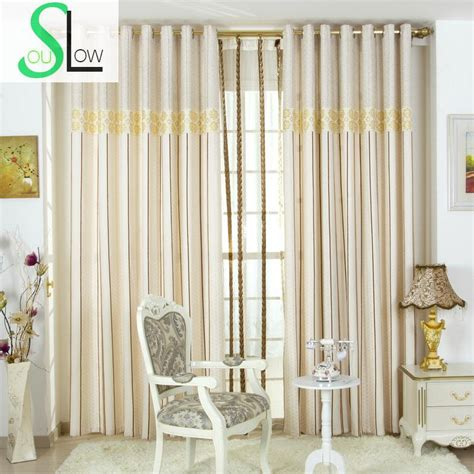 cheap gold curtains popular gold silk curtains buy cheap gold silk curtains