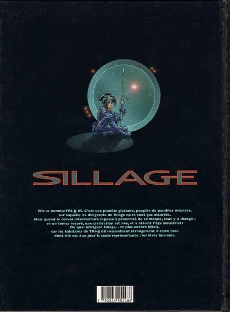 Sillage 3 Engrenages