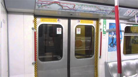 Metro Opens Doors Next by Mtr Metro Cammell M Phase 2c G Stock Doors Open