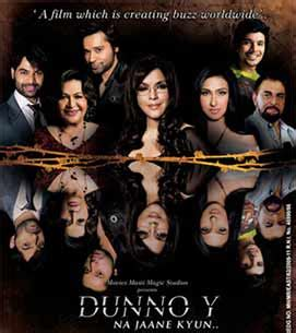 film dunno y na jaane kyun dunno y na jaane kyun sequel to be light breezy 33783