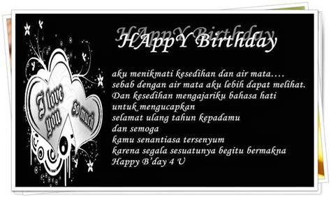 100 kata kata mutiara bijak terbaru pilihan 2015 kata kata bijak ucapan selamat ulang tahun mama bahasa inggris kukejar com