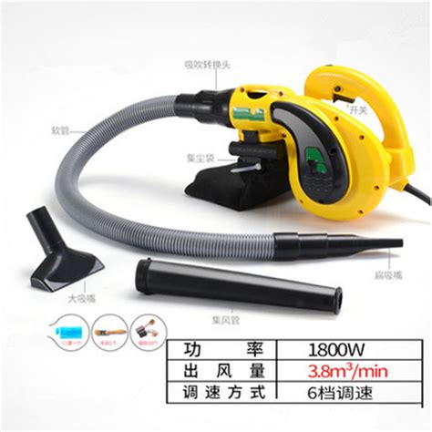 Hair Dryer Laptop computer blower hair dryer blowing smoke dual use high