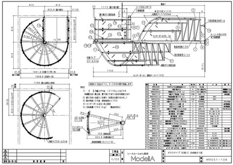 circular stair design calculator cmkbim precast stair dimensions youtube staircase picture