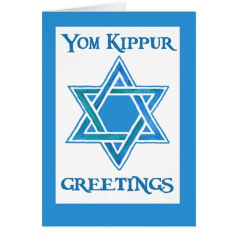 printable yom kippur greeting cards yom kippur greeting card star of david zazzle