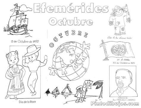 imagenes del mes de octubre para colorear te cuento un cuento efem 233 rides de octubre para colorear